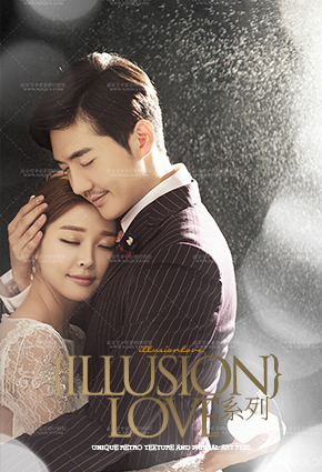 Illusion系列