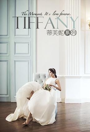 蒂芙妮TIFFANY系列