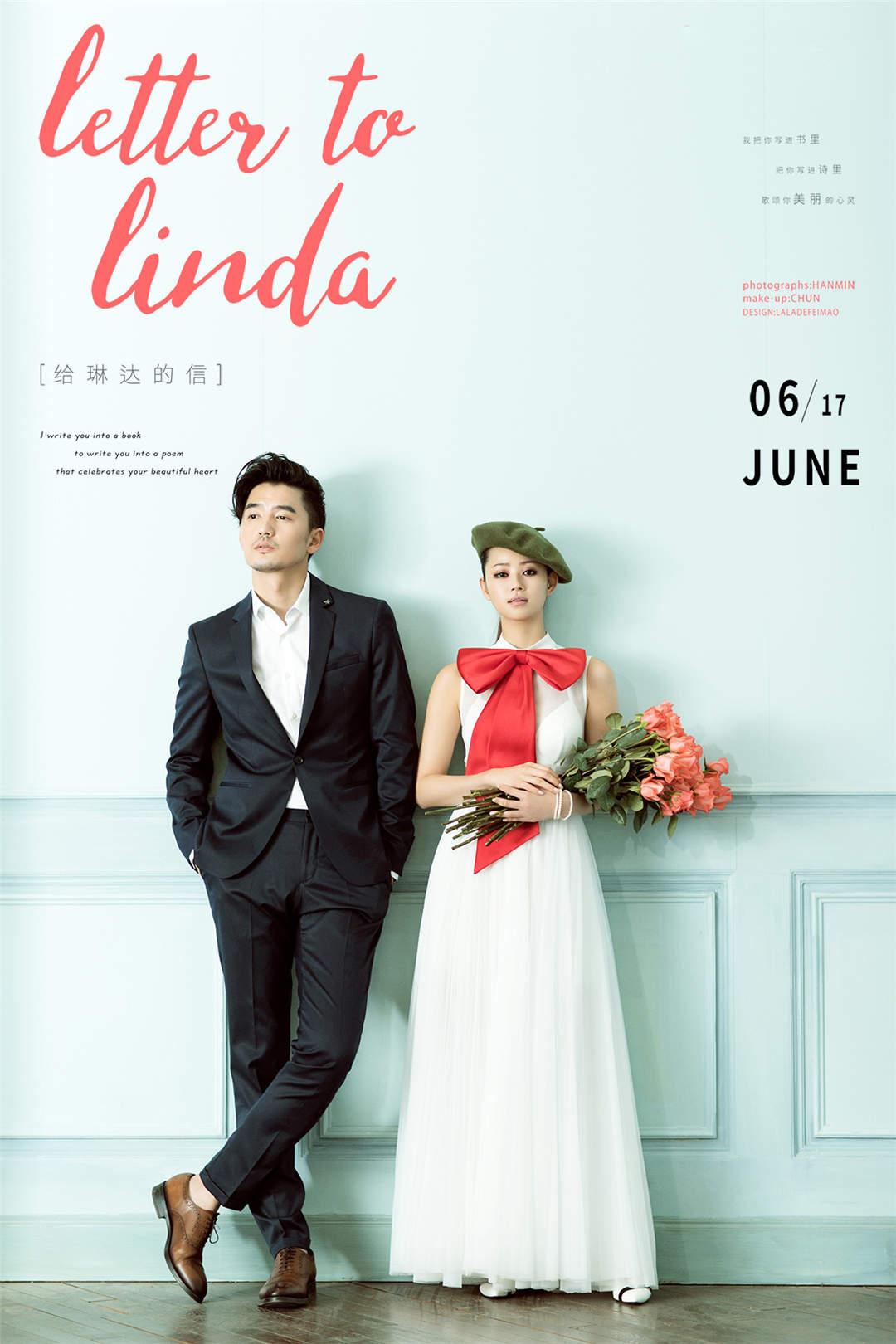 给琳达的信_南京婚纱摄影哪家好|南京拍婚纱照|南京照