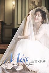 MISS-蓝宫系列