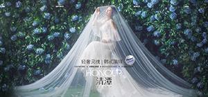 韩式演绎-清潭系列
