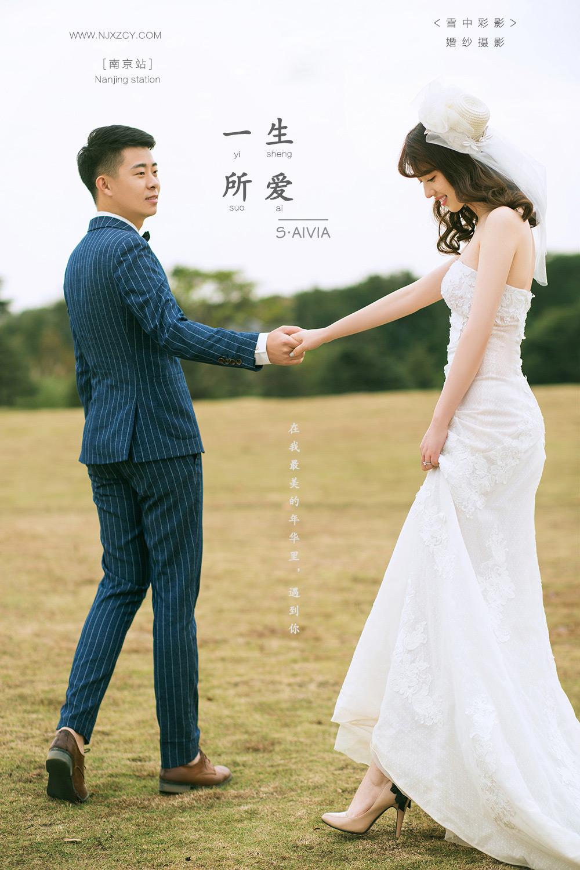 Mr.M & Mrs.J